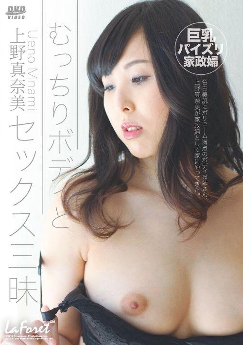 ラフォーレ ガール LLDV 20 むっちりボディとセックス三昧 : 上野真奈美