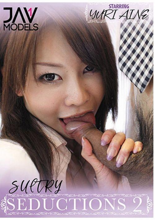 サルトリー セダクションズ Vol.2