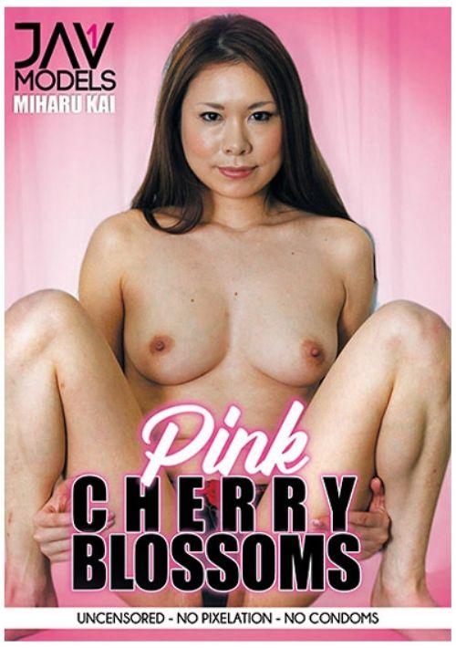 ピンク チェリーブロッサム