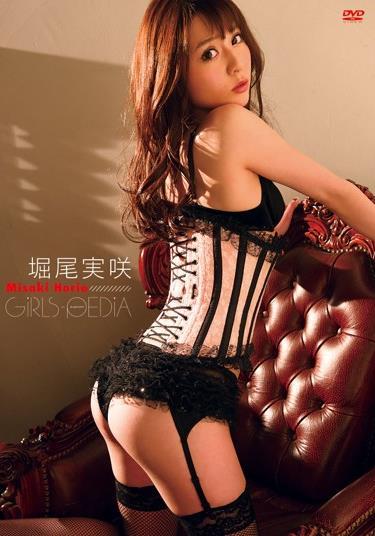 GIRLS-PEDIA 堀尾実咲/堀尾実咲