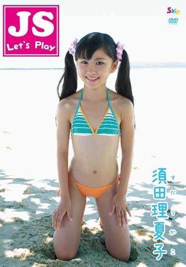 須田理夏子/JS Lets Play