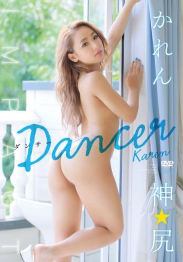 かれん/dancer