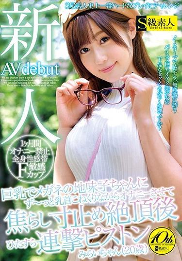 超高級現役キャバ嬢S級素人出演Vol.001 新宿歌舞伎町テ●アラ勤務エリカちゃん20歳