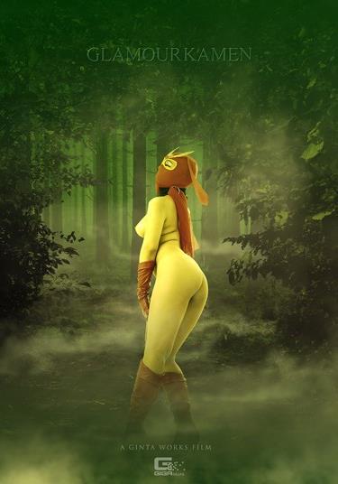 真・グラマー仮面 ~必殺技破れたり!逐われ惑う森の美女!!の巻~ 北乃みれい