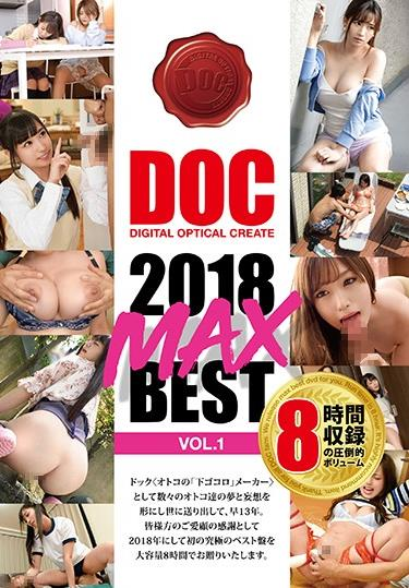 DOC 2018 MAX BEST VOL.1【2枚組】