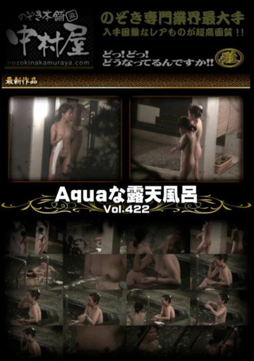 Aquaな露天風呂 Vol.422