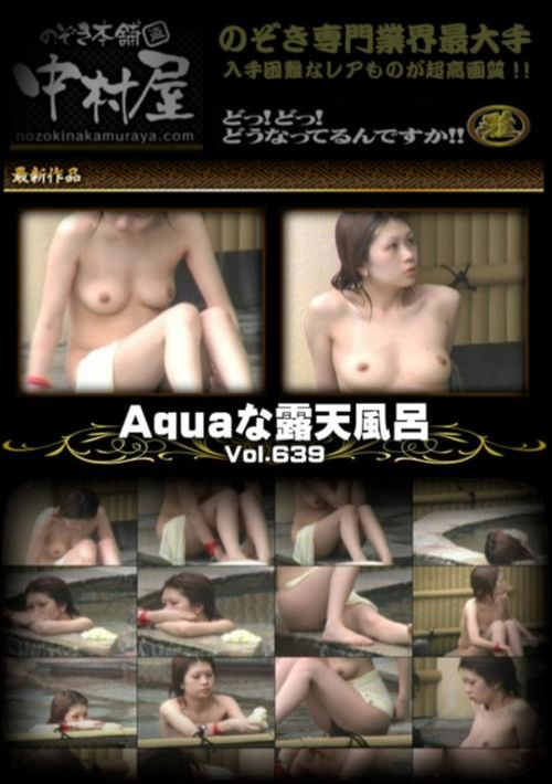 Aquaな露天風呂 Vol.639