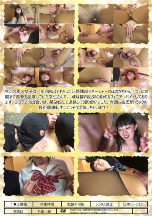 芸術的スレンダーBODYほのかちゃん(9)全裸パンスト履かせて
