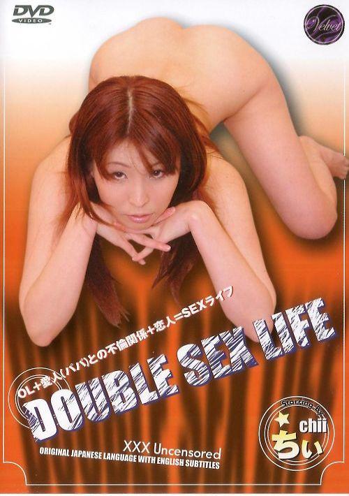 ベルベット Vol.4 ダブル セックス ライフ:ちぃ
