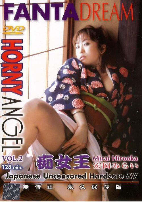 HORNY ANGEL VOL. 2: 宏岡みらい