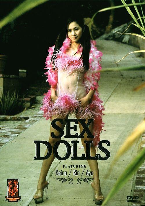 淫乱人形 セックスドールズ : レイナ・リン・アヤ