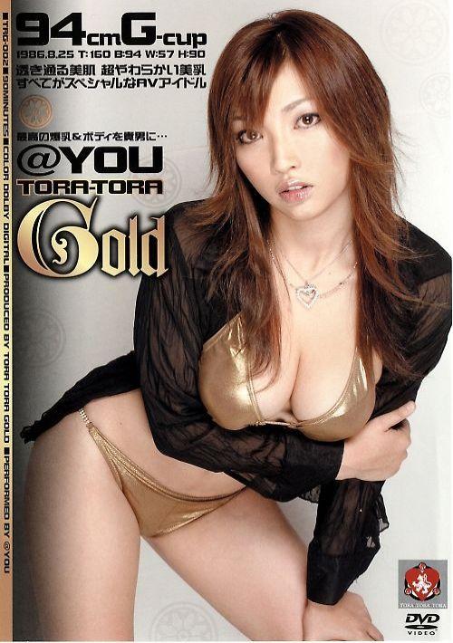 トラ トラ ゴールド Vol.2 :  @YOU
