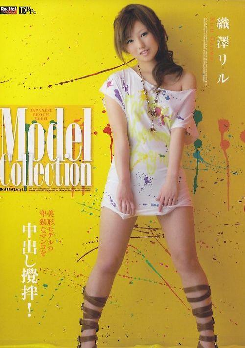 レッドホットジャム Vol.111 : 織澤リル