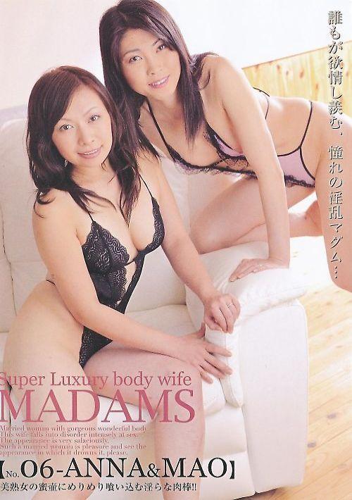 スーパーラグジュアリーワイフ マダムス Vol.06 : アンナ