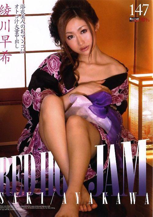 レッドホットジャム Vol.147 : 綾川早希
