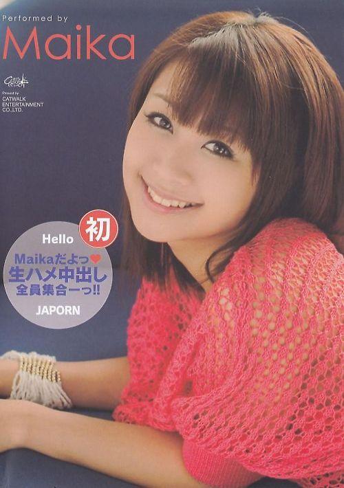 キャットウォーク ポイズン 68 : Maika (MEW)