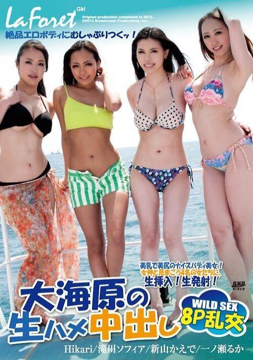 ラフォーレ ガール Vol.10 : Hikari