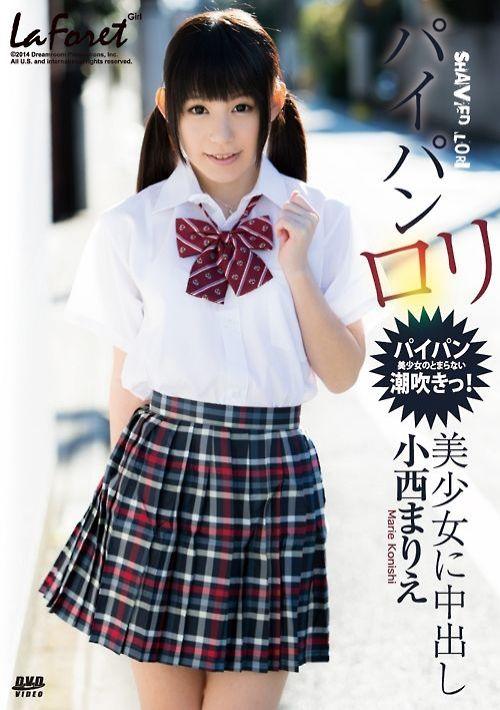 ラフォーレ ガール Vol.23 : 小西まりえ