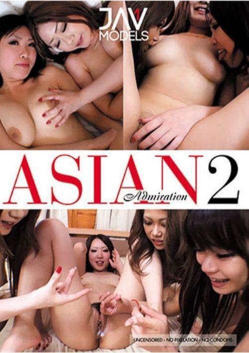アジアン アドミレイション Vol.2